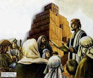 Изображение Пророк Ездра