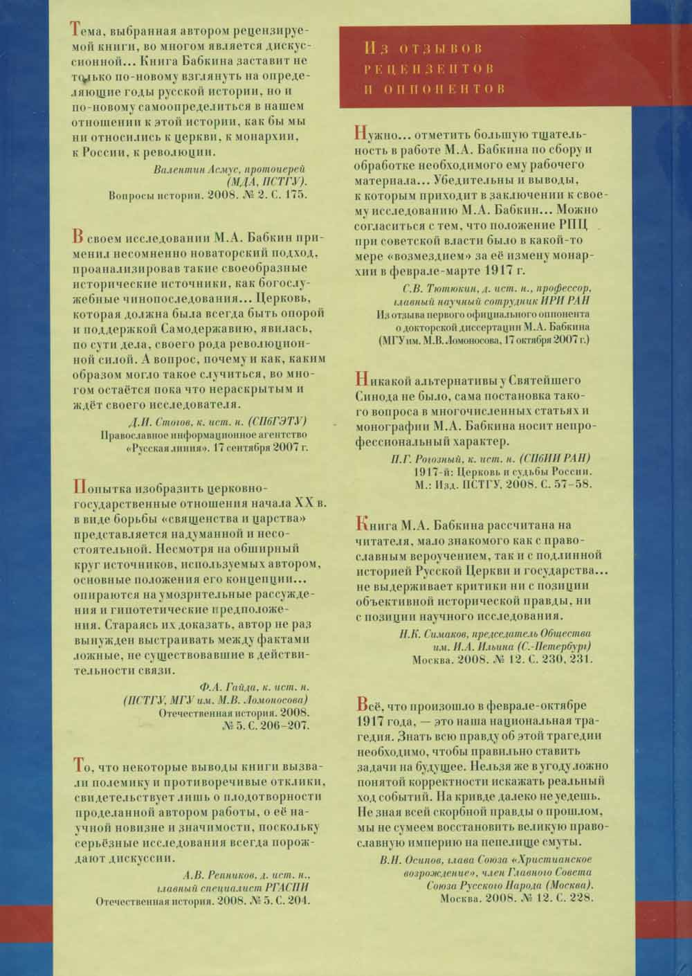индивидуалки города санкт петербурга